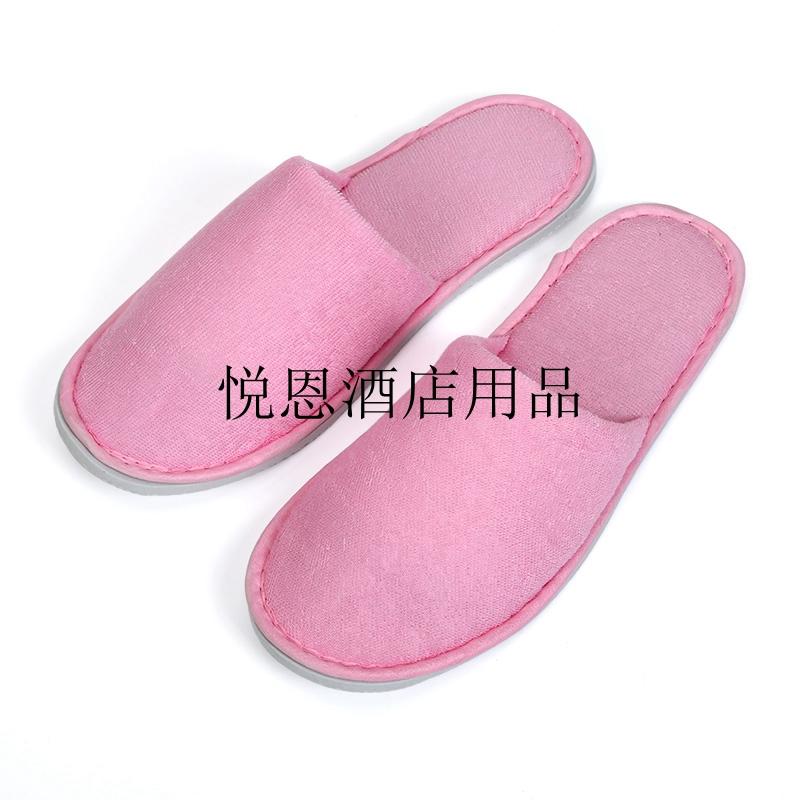 粉色毛巾拖鞋