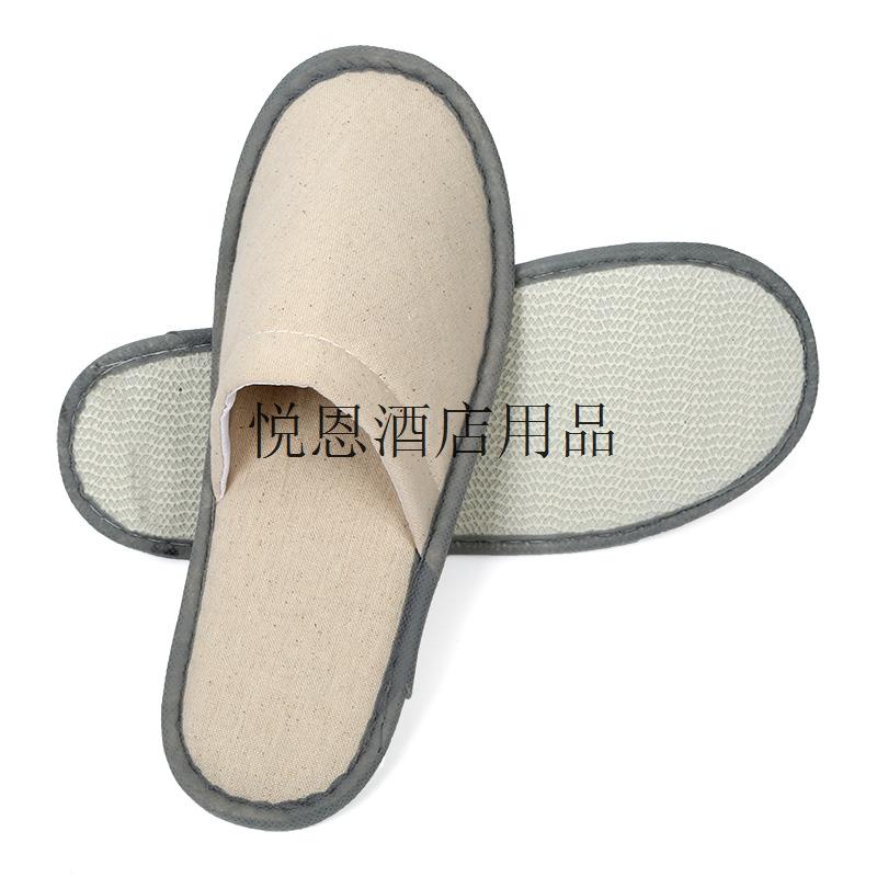 麻布环保水洗拖鞋