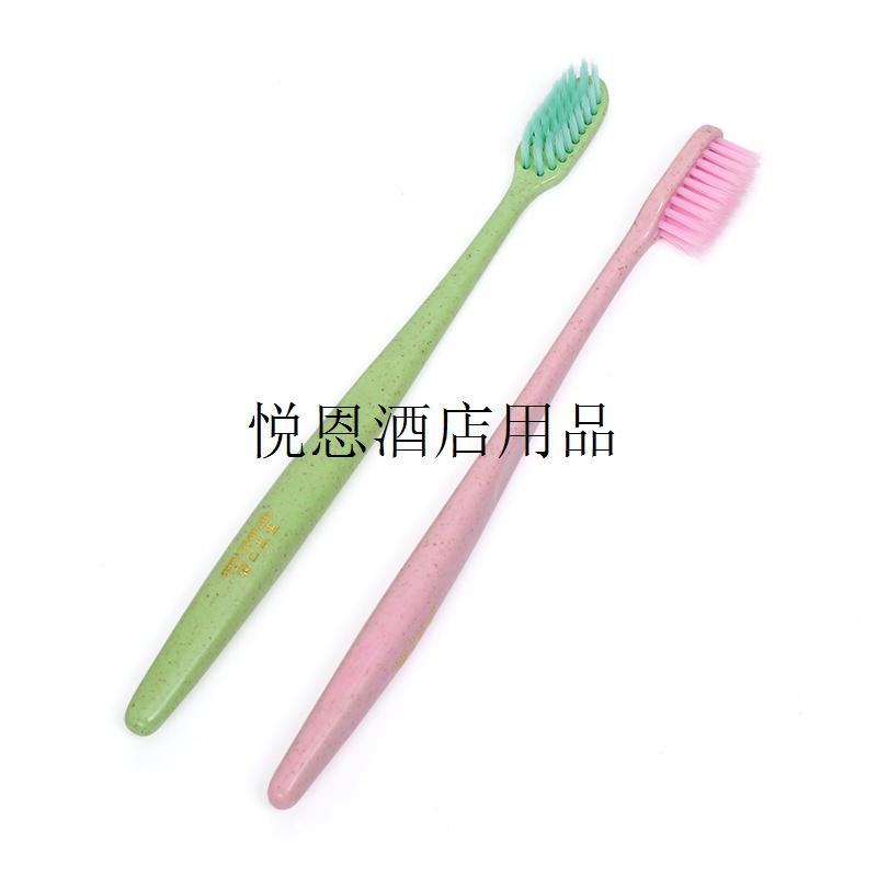 麗枫酒店牙刷